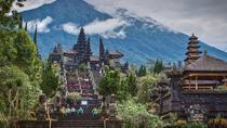 Private Bali Tour: Kintamani and Besakih Temple Tour, Bali, Private Sightseeing Tours