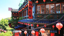 Jiufen & Pingxi Day Tour: Departing from Keelung Cruise Port, Taipei, Cultural Tours