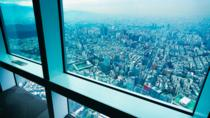 Observe Taipei City from the Sky Tour, Taipei, Cultural Tours