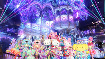Sanrio Puroland Advance Passport Ticket, Tokyo, Attraction Tickets