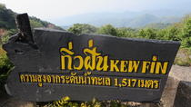 Chaesorn National Park trekking to the summit of Doi Mon La, Chiang Mai, Hiking & Camping