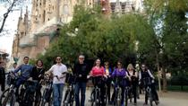 Barcelona Electric Bike Tour Including La Sagrada Familia, Barcelona
