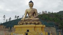 4-Day Bhutan Tour, Paro, Cultural Tours