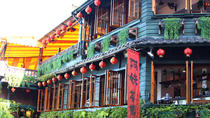 Keelung Shore Excursion, Jiufen and Shifen (Small Group Tour max 16 pax), Taipei, Ports of Call...