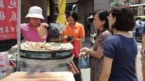 Live as a local - Sweet Potato Mama Volunteer Tour, Taipei, Volunteer Tours