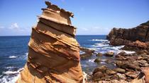 Private Taiwan Northeast Coast Tour: Longdong, Nanya and Jiaoshi Hot Springs from Taipei, Taipei,...