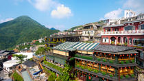 Taipei Shore Excursion: Jiufen Gold Rush Town and Yehliu National Geopark Day Trip, Taipei