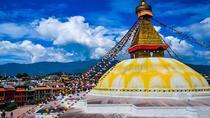 Nepal Holiday Tour ( Kathmandu, Chitwan, Lumbini & Pokhara ), Kathmandu, Multi-day Tours