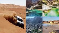 4 Day Oman Discovery Tour from Muscat, Muscat, Multi-day Tours