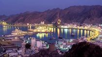 A Glance Of Oman in 3 Nights 4 Days , Muscat, Multi-day Tours