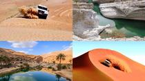 FULL DAY EXCURSION BEDOUIN WAY WAHIBA SANDS & WADI BANI KHALID BY 4WD, Oman, 4WD, ATV & Off-Road ...