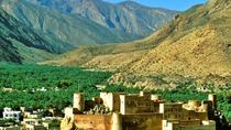 Hidden Treasures of Oman 7 Nights 8 Days, Muscat, Multi-day Tours