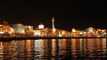 MUSCAT BY NIGHT 04 HRS, Muscat, Night Tours