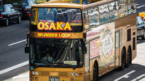 Osaka Bus and Boat Hop-On-Hop-Off Tour with Subway Pass, Osaka, null