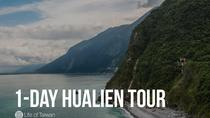 1-Day Hualien Private Tour in Taiwan, Hualien, Private Sightseeing Tours