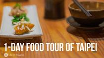 1-Day Private Taipei Food Tasting Tour, Taipei, Private Sightseeing Tours