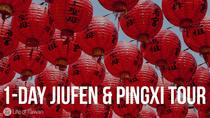 1-Day Private Tour of Jiufen Historic Village, Taipei, Private Sightseeing Tours