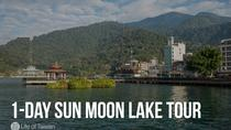 1-Day Sun Moon Lake Private Tour in Taiwan, Taichung, Private Sightseeing Tours