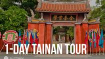 1-Day Tainan City Private Tour of Taiwan, Taiwan, Private Sightseeing Tours