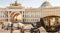 2-day Group Shore Excursion in St Petersburg with Yusupov Palace & Boat Cruise, St Petersburg,...