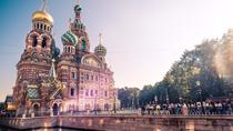 2-Day Private Tour of St Petersburg with Peterhof & Catherine's Palace, St Petersburg, Private...