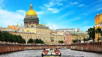 All of St Petersburg - 4-day Private Tour with Round-Trip Transfer, St Petersburg, Private...