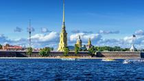Classic St Petersburg - Private Full-Day Tour with Hermitage and Fortress, St Petersburg, Full-day...