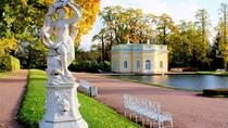 Essential 2-Day Tour of St Petersburg with Imperial Palaces, St Petersburg, Multi-day Tours