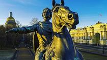 Full-day Tour of St Petersburg - City Highlights and Vodka Museum, St Petersburg, Full-day Tours