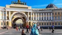 Full-Day Visa-Free Tour - City Highlights and Hermitage, St Petersburg, Ports of Call Tours