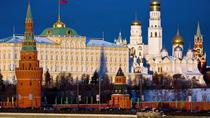 One-day Escorted Tour to Moscow from St Petersburg by Train, St Petersburg, Day Trips