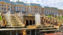 One-Day Visa-Free Group Tour of St Petersburg with Boat Cruise, St Petersburg, Ports of Call Tours