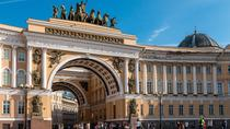 Private 2-Day Shore Excursion in St Petersburg Off The Beaten Track, St Petersburg, Ports of Call...