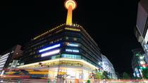Japan Railway Station Shared Arrival Transfer : Kyoto Station to Kyoto, Kyoto, Airport & Ground...