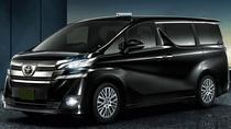 Private Arrival Transfer : Kansai International Airport to Osaka City, Osaka, Airport & Ground...