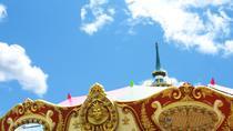 Tokyo Disneyland Shared Transfer : from Disneyland to Tokyo (One Way), Tokyo, Airport & Ground...