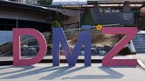 DMZ TOUR, Seoul, Cultural Tours