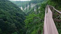 Caves , Waterfall and Canyons in 1 Day, Tbilisi, Attraction Tickets