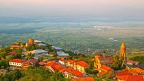 Low Cost Wine Tour in Kakheti, Tbilisi, Wine Tasting & Winery Tours