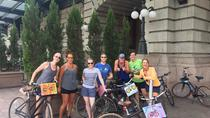 Bicycle Tour of Downtown Denver., Denver, Cultural Tours
