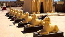 Une journée complète à Ouarzazate et Aït Ben Haddou de Marrakech, Marrakech, Day Trips