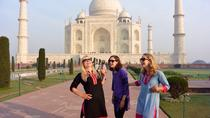 Private Trip: Sunrise Taj Mahal Tour With Agra Fort, Mehtab Bagh and Fatehpur Sikri with All ...