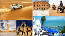 5 Days Private Tour of Tunisia, Tunis, Private Sightseeing Tours