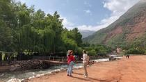 Half-Day Small-Group Tour From Marrakech to the Atlas Mountains, Marrakech, Half-day Tours