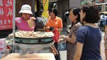 Small Group Sweet Potato Mama Project Tour in Taipei, Taipei, Food Tours