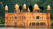 Jaipur Full Day Private City Tour With Lunch, Jaipur, Cultural Tours