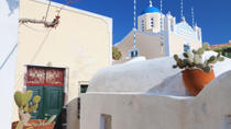 10-Day Greek Islands Tour: Small-Group Cyclades Islands Sail from Santorini, Santorini