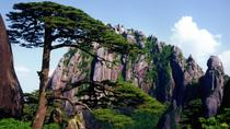 2-Day Huangshan Sunset and Sunrise Tour, Huangshan