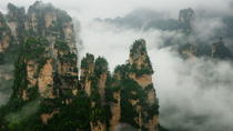 2-Day Zhangjiajie Tour: Tianmen and Tianzi Mountain, Zhangjiajie