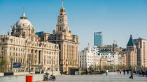 All Inclusive Shanghai Past and Future Day Trip from Beijing by Air, Beijing, Air Tours